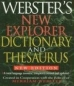 Webster's New Explorer Dictionary And Thesaurus 2004 г 1366 стр ISBN 1892859785 инфо 1683i.
